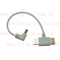 USB2.0 A Male+Female/DC Plug